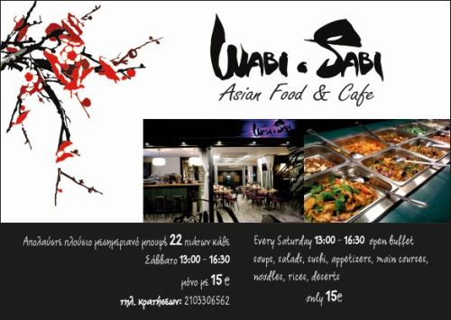 15 euro buffet offer